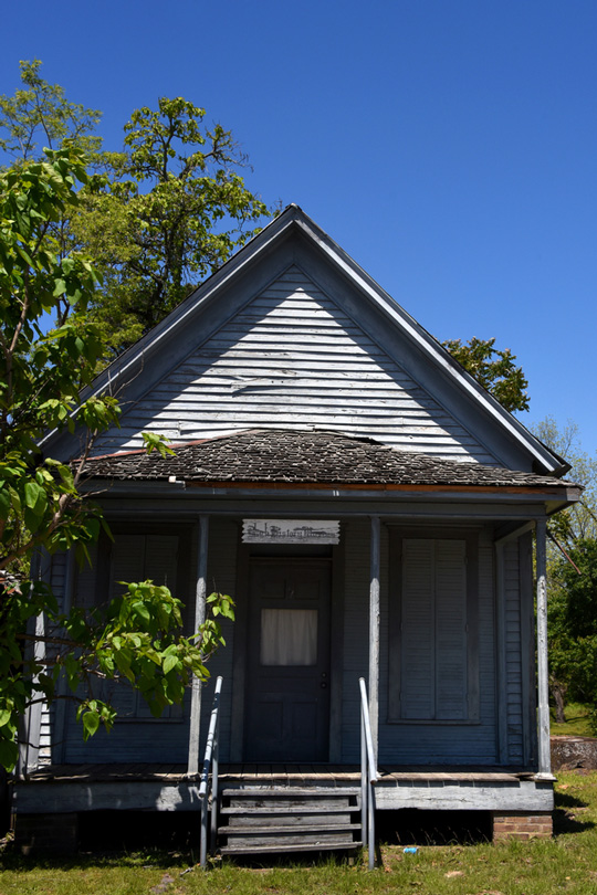 Black History Museum in Washington, Arkansas